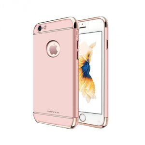 iPhone 6/6s Case - Rose Gold