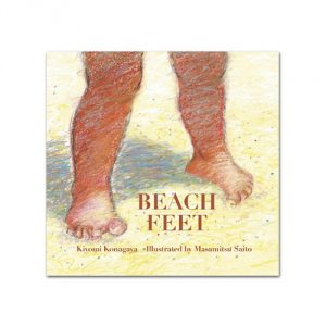 Beach Feet (Being in the World)