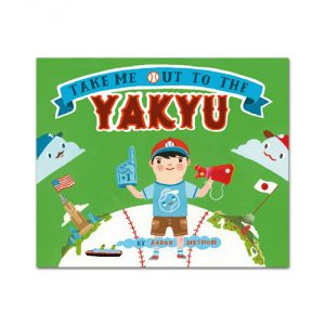 Take-Me-Out-to-the-Yakyu